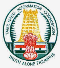 tnresults.nic.in, TamilNadu Board HSC 12th Supplementary Results 2014