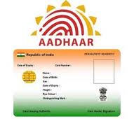 ADDHAR  CARD, ON FORMS, FORMS,