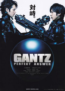Gantz 2: Perfect Answer Online