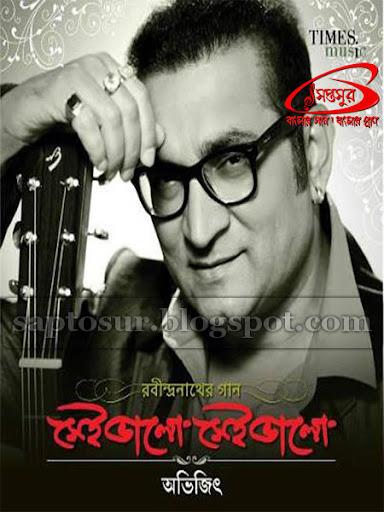 Dilbara Abhijeet Bhattacharya (Dhoom) Mp3 Song Pk Download