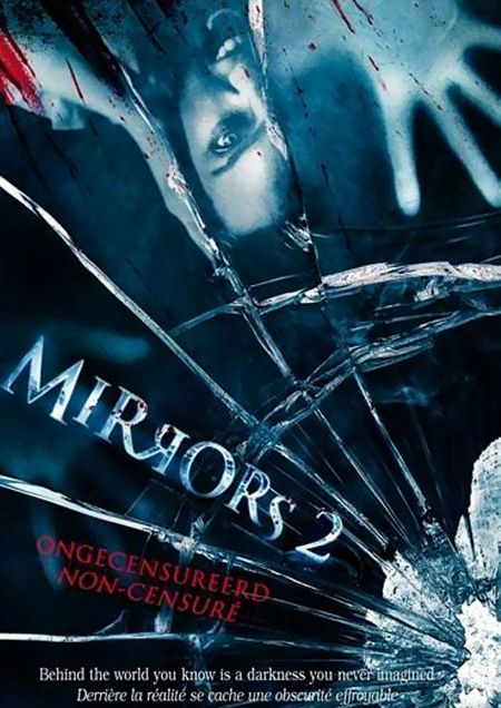 Mirrors 2 (2010) : มันอยู่ในกระจก 2 สะท้อนผีดุ