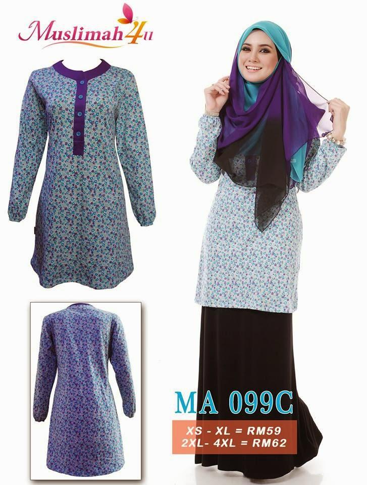 T-shirt-Muslimah4u-MA099C