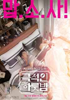 Love Guide For Dumpees Subtitle Indonesia
