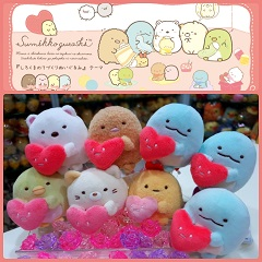 2018 Sumikko Gurashi Hearts Collection