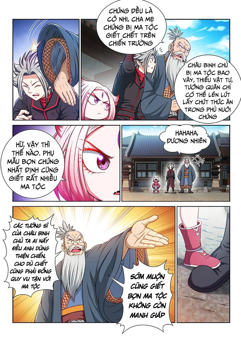 Ta Là Đại Thần Tiên chap 220 - Trang 5