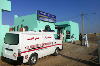 Nile Valley Helps to support this clinic in Sudan