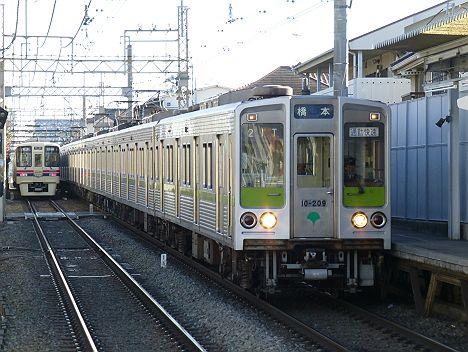 京王電鉄 通勤快速 橋本行き9 都営10-000形新幕200F
