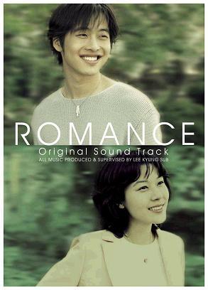 Romance (tập 12)Romance