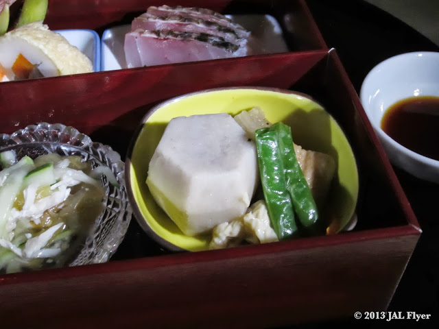 """JAL First Class Japanese appetizer: simmered taro, eggplant & """"yuba"""""""