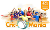Buy IPL Merchandise 80% off from Rs. 70 at Amazon.