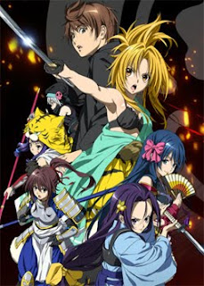 Oda Nobuna no Yabou 10 Espaol
