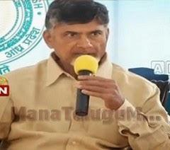 CM Chandrababu Naidu unhappy with Union Budget 2015 -16