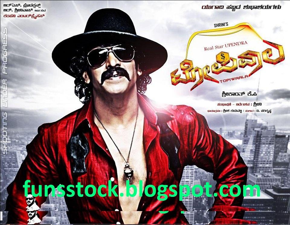 Addhuri Kannada Movie Songs Free Download Kbps