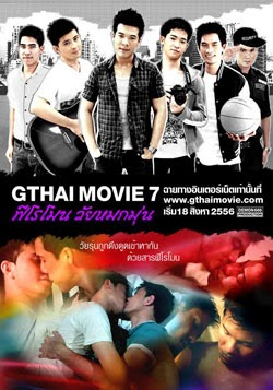 http://kaptenastro.blogspot.com/2013/11/gthai-movie-7.html