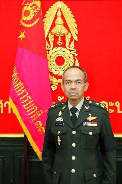 หัวหน้าสำนักงานสงเคราะห์ทหารผ่านศึกเขตเชียงใหม่