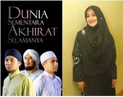 Medina Feat Umi Pipik - Innallaha Ma'anna