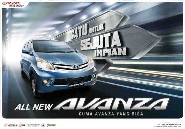 Fitur new toyota avanza 2012