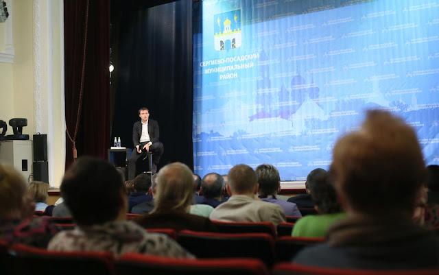 В пятницу, 27 ноября, глава Сергиево-Посадского района Сергей Пахомов провёл встречу с жителями