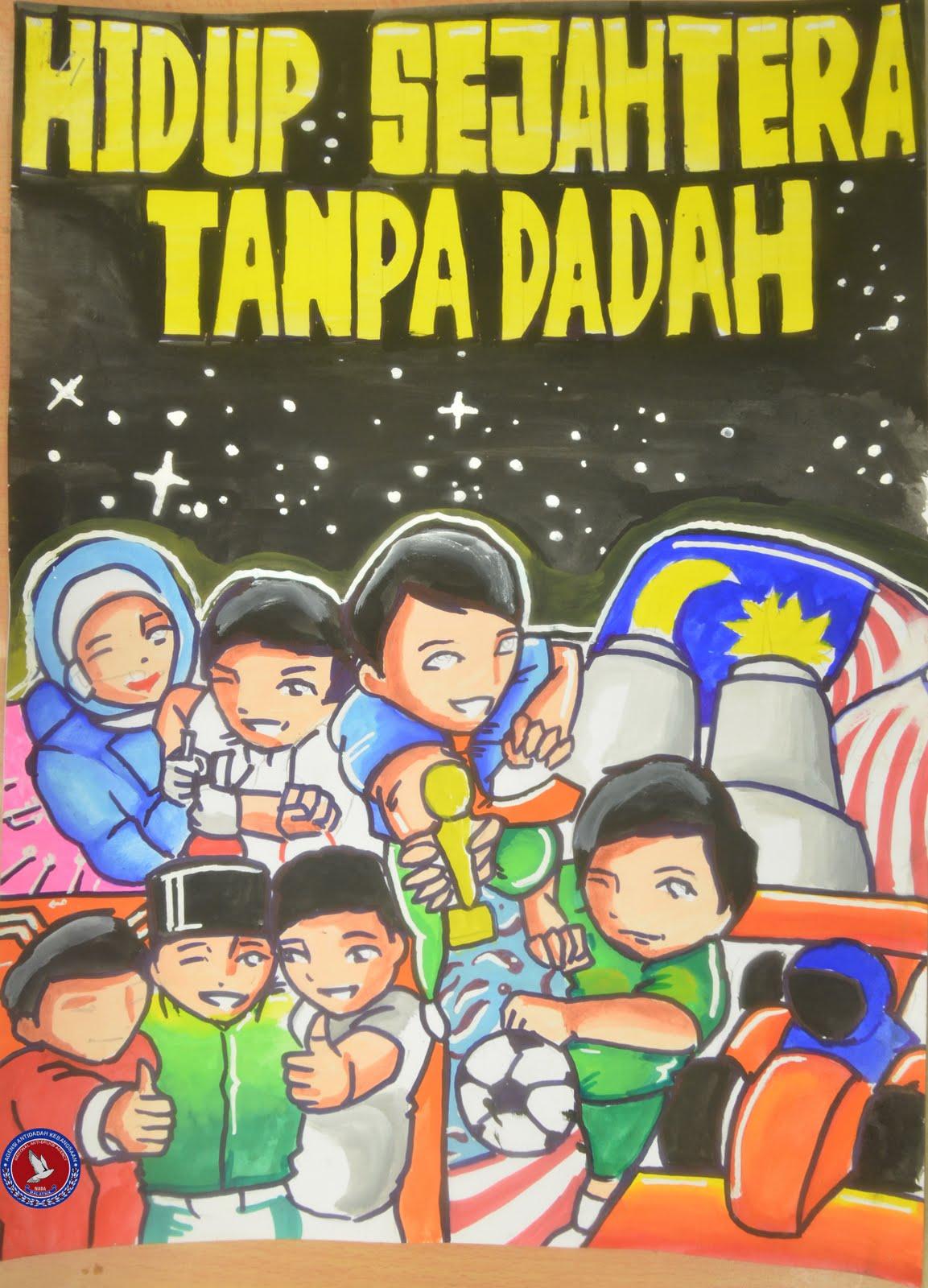 Think Health Not Drugs Sambutan Peringatan Hari Antidadah Antarabangsa 2011 Labuan Maran Gua Musang Kota Bharu Sik Dan Ampang