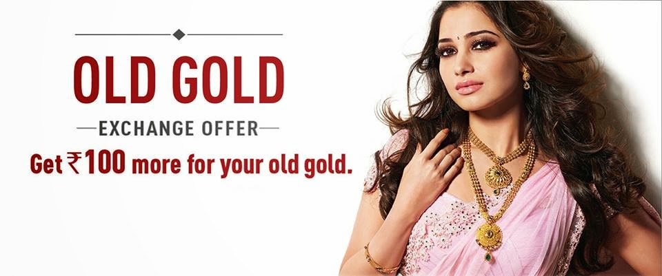 GOLD Exchange offer Khazana