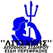 Litsakis