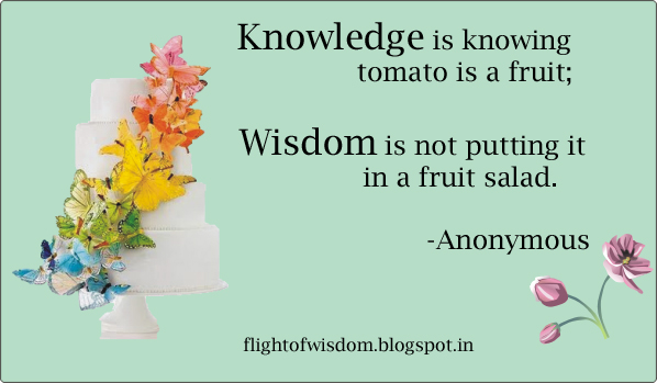 essays on wisdom vs knowledge