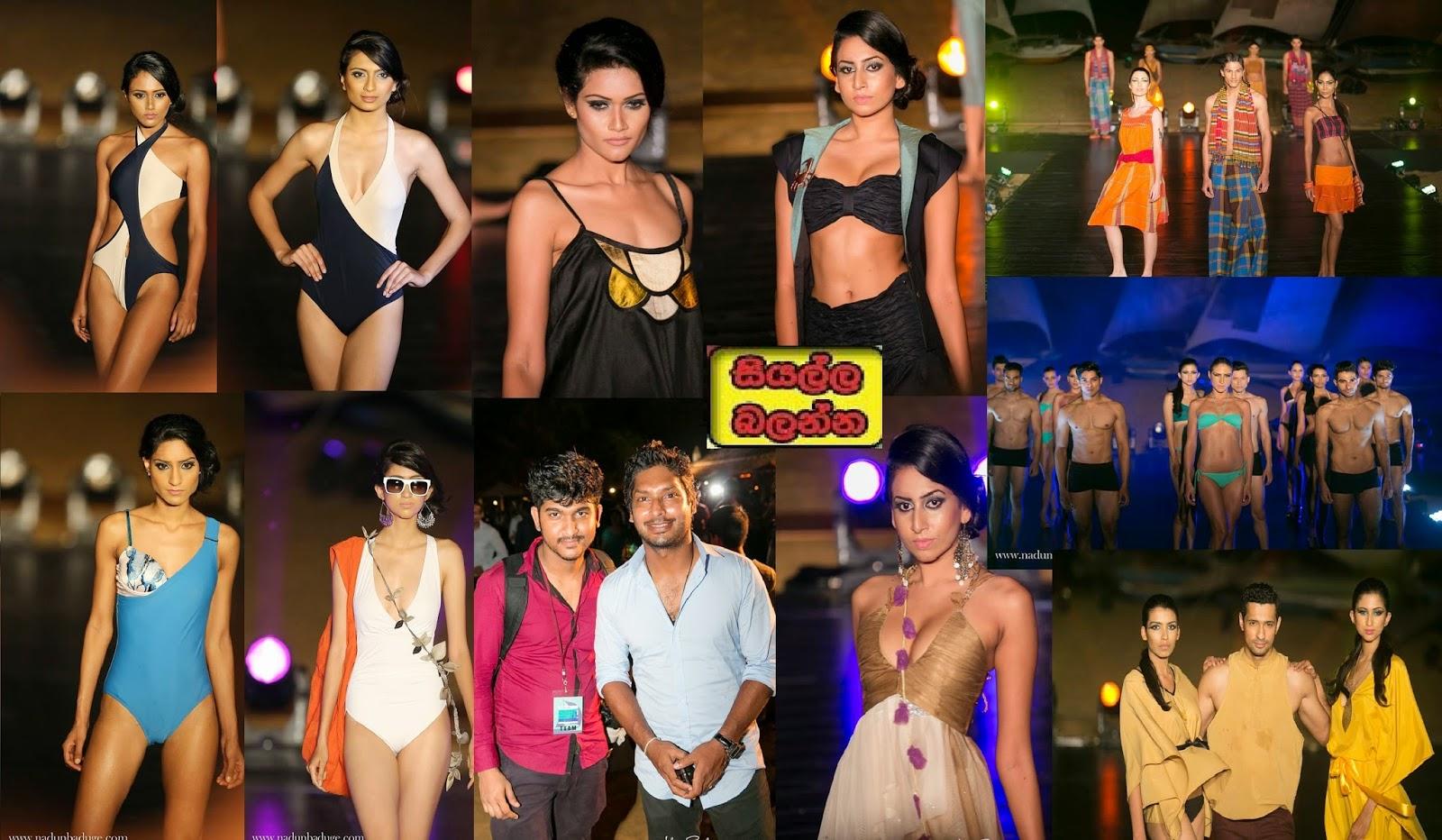 http://picture.gossiplankahotnews.com/2014/10/hsbc-cfw-resort-show-2014.html