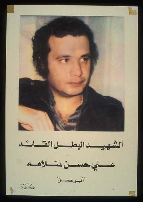 Ali Hassan Net Worth