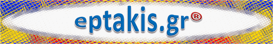 give job through eptakis.gr