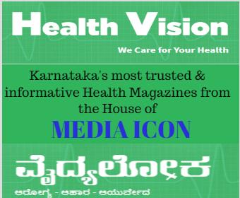 Health Vision