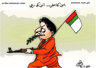 Cartoon on amn in Karachi