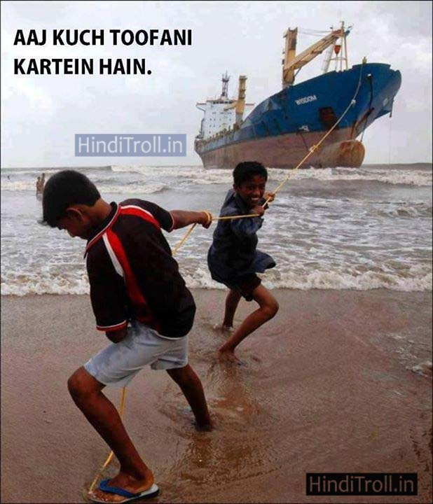 Desi Funny Picture | Funny Boys Desi Funny Photo