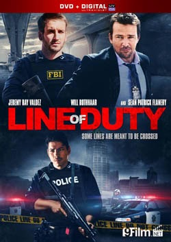 Line Of Duty 2013 poster