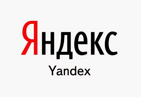 Яндекс увеличил прибыль