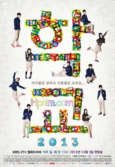 School 2013 Jang Na Ra 2012