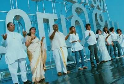 Share A.R. Rahman - Tamil Semmozhi with friends