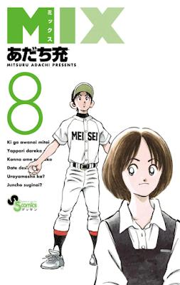 ミックス 第01-08巻 [Mix vol 01-08] rar free download updated daily