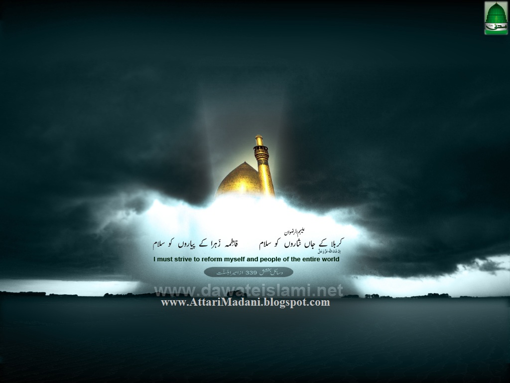Image Result For Bahar Muharram