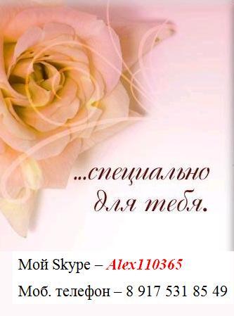 бизнесмен познакомится с девушкой серьезные отношения москва