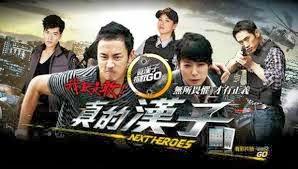 Phim Chân Hán Tử | Vtv9