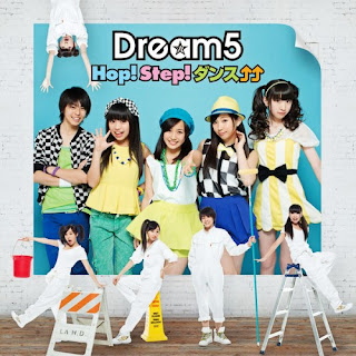 Dream5 - Hop! Step! Dance ダンス