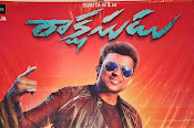 Rakshasudu movie first look launch photos-thumbnail-17