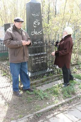 Нәҗибә Ихсанова: Фатих Әмирхан рухына бер дога