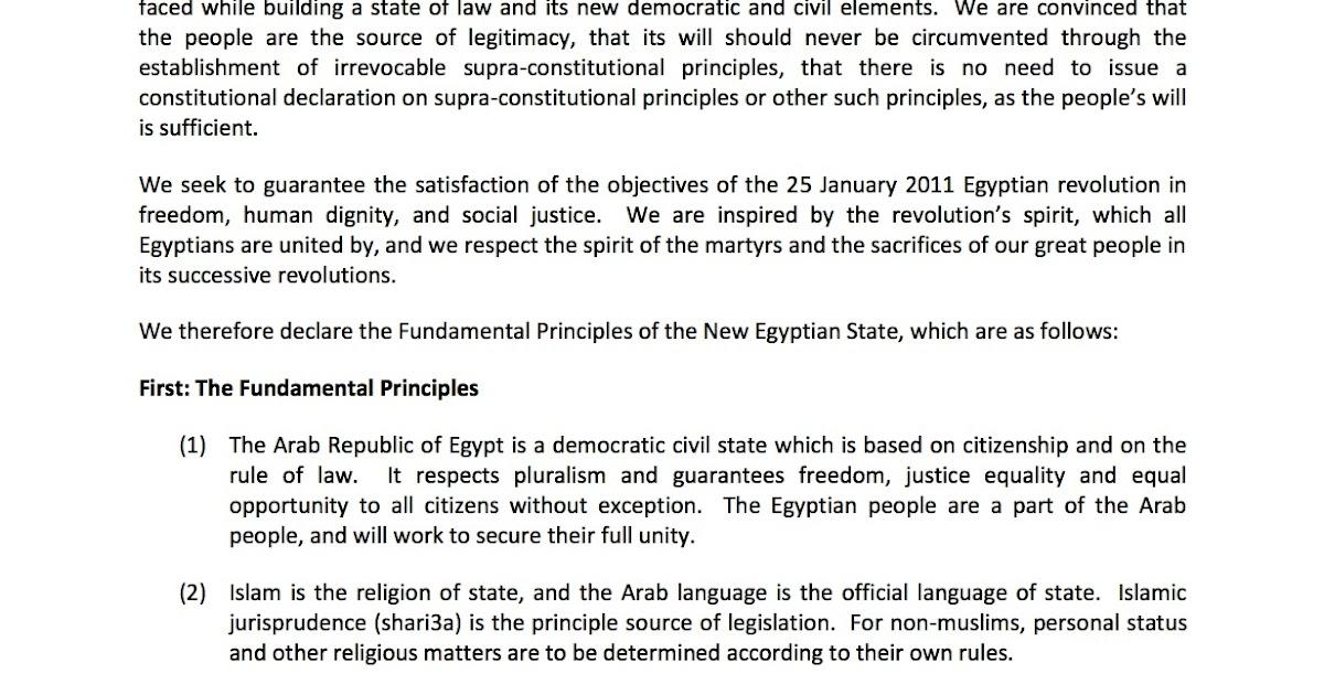 spirit of unity essay