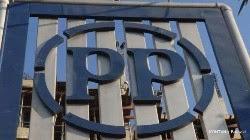 lowongan kerja PP Persero indonesia