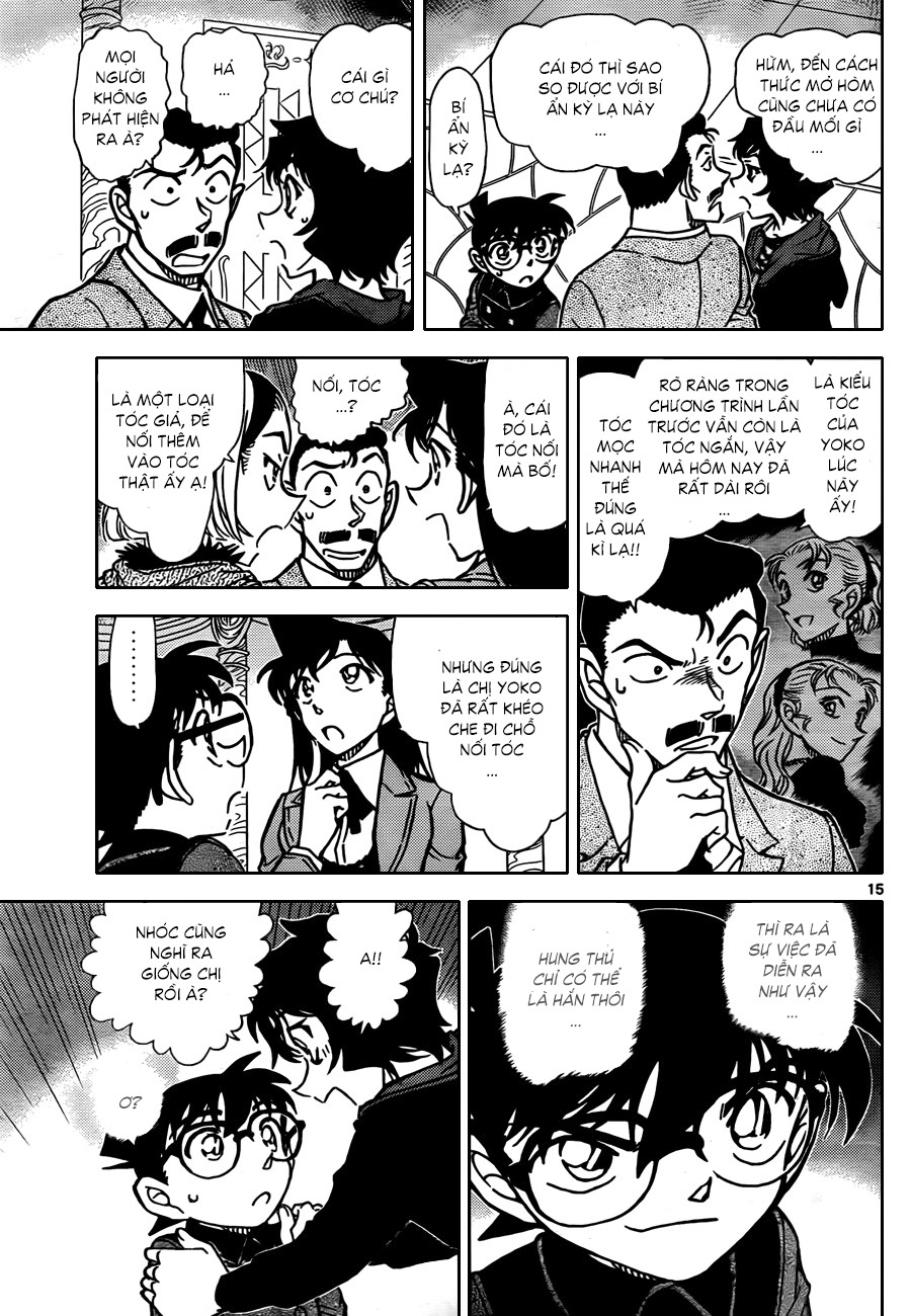 017, Thám tử lừng danh Conan chap 845    NarutoSub