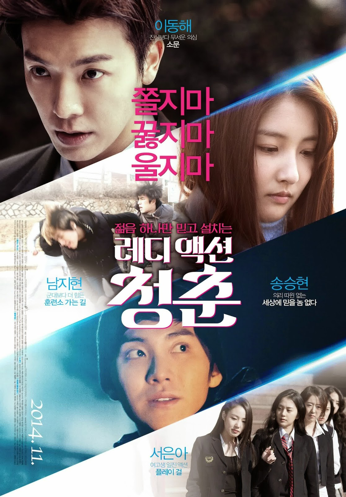 Download The Youth (Korean Movie) 2014 Subtitle Indonesia