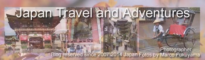 Japão Viagens e Aventuras