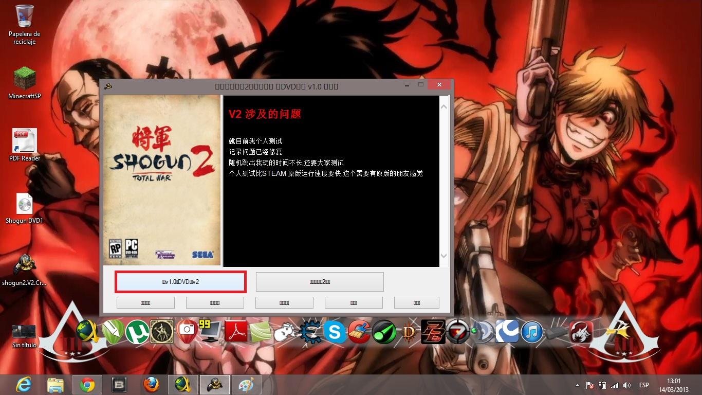 Total war shogun 2 crack no cd