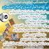 Reward of Shaheed in Islam